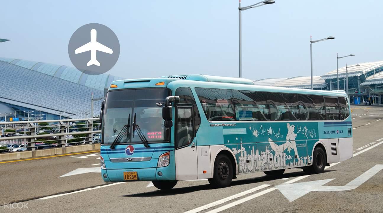 KAL Limousine Bus - Klook