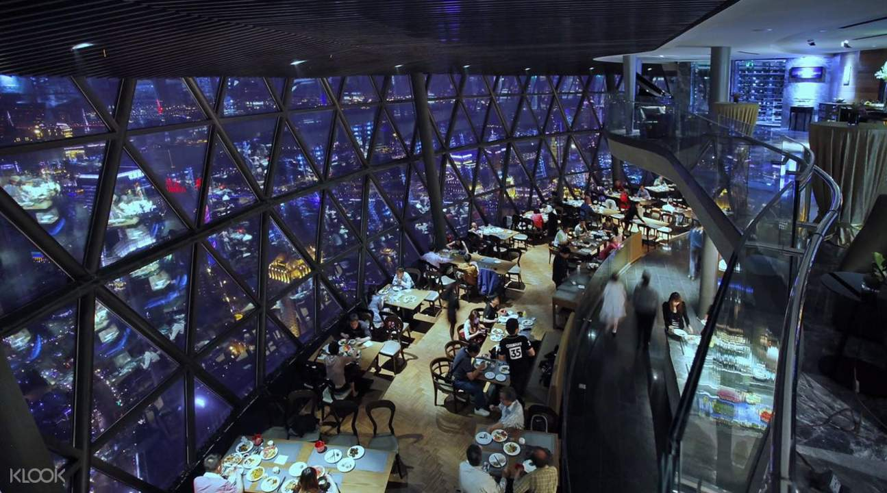 Dinner at the Oriental Pearl Tower - Klook