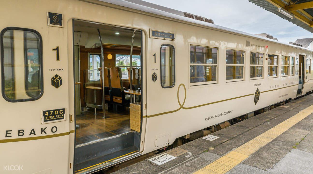 舒適、便捷的鐵路交通
