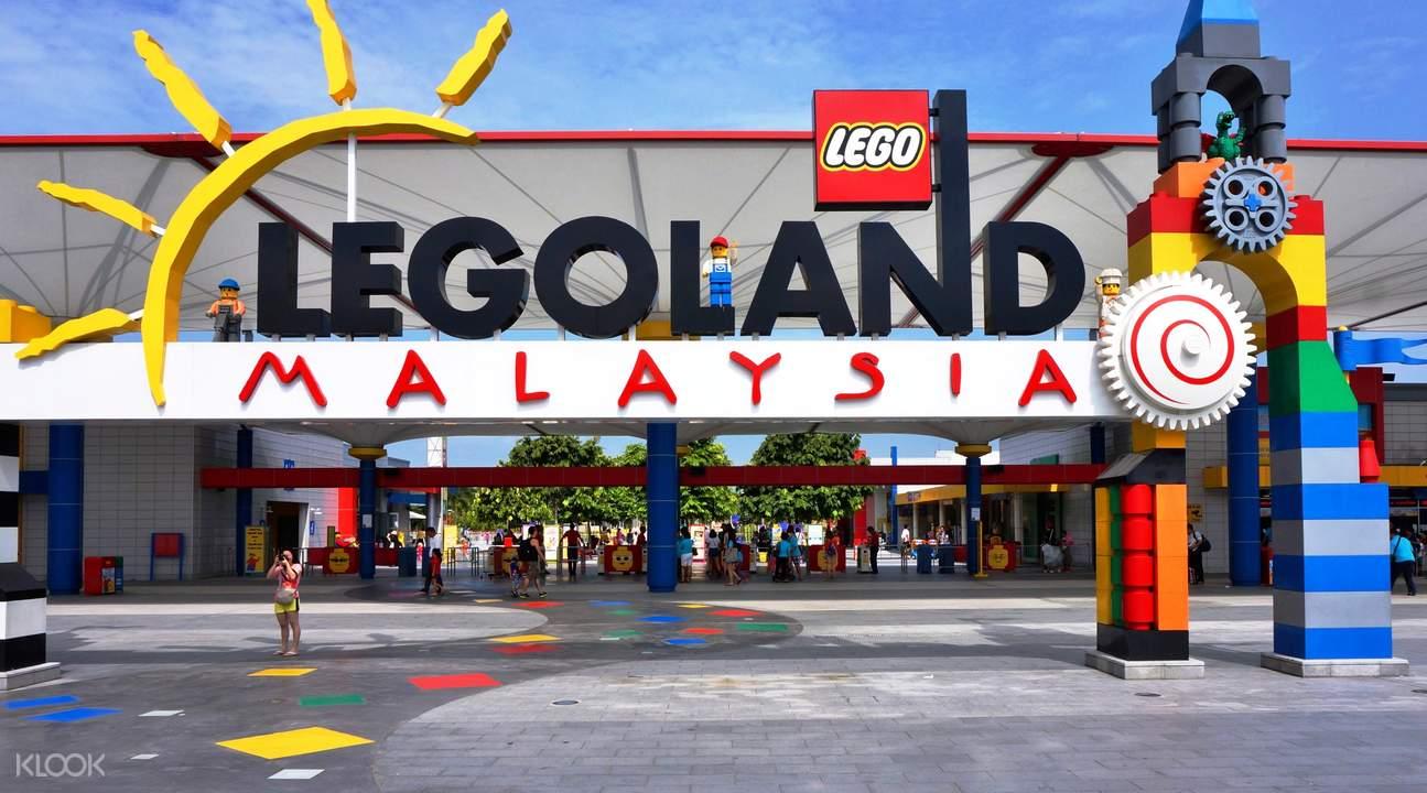 馬來西亞樂高樂園接送