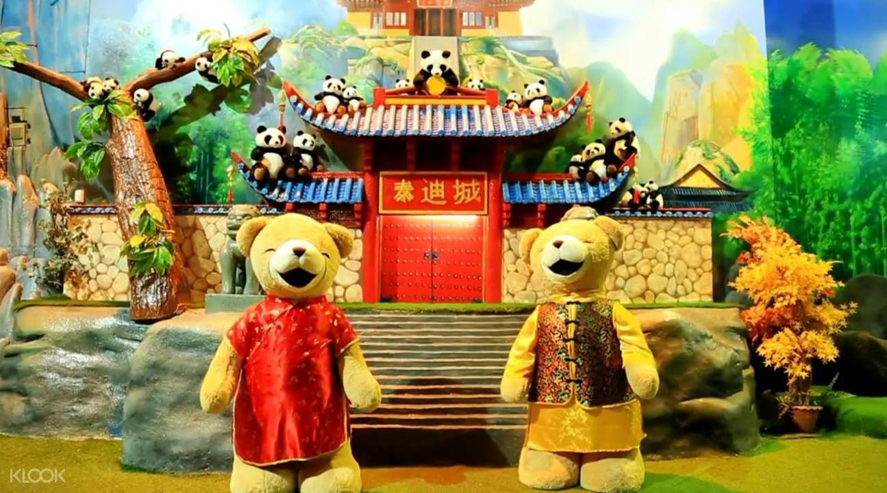 芭堤雅泰迪熊博物館