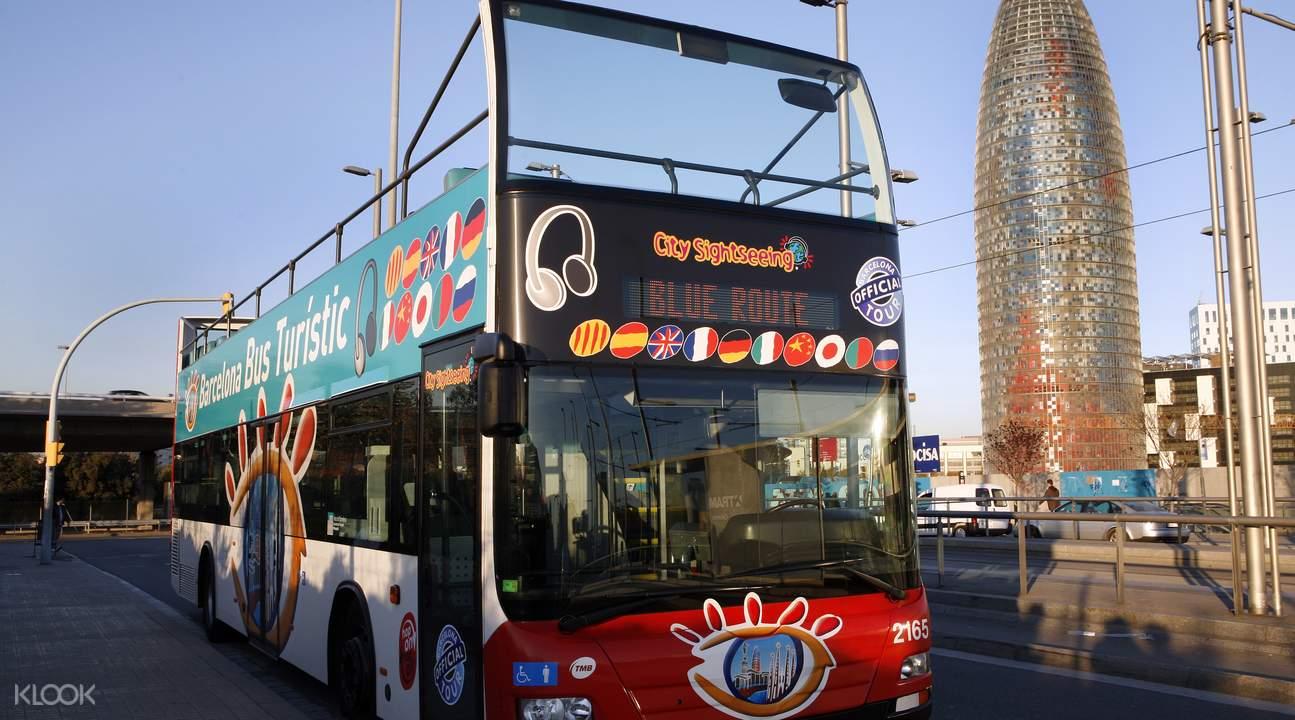 巴賽隆納City Sightseeing巴士