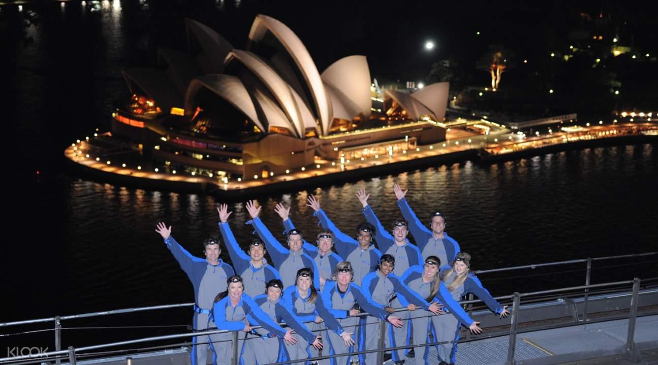 悉尼海港大桥快速攀登