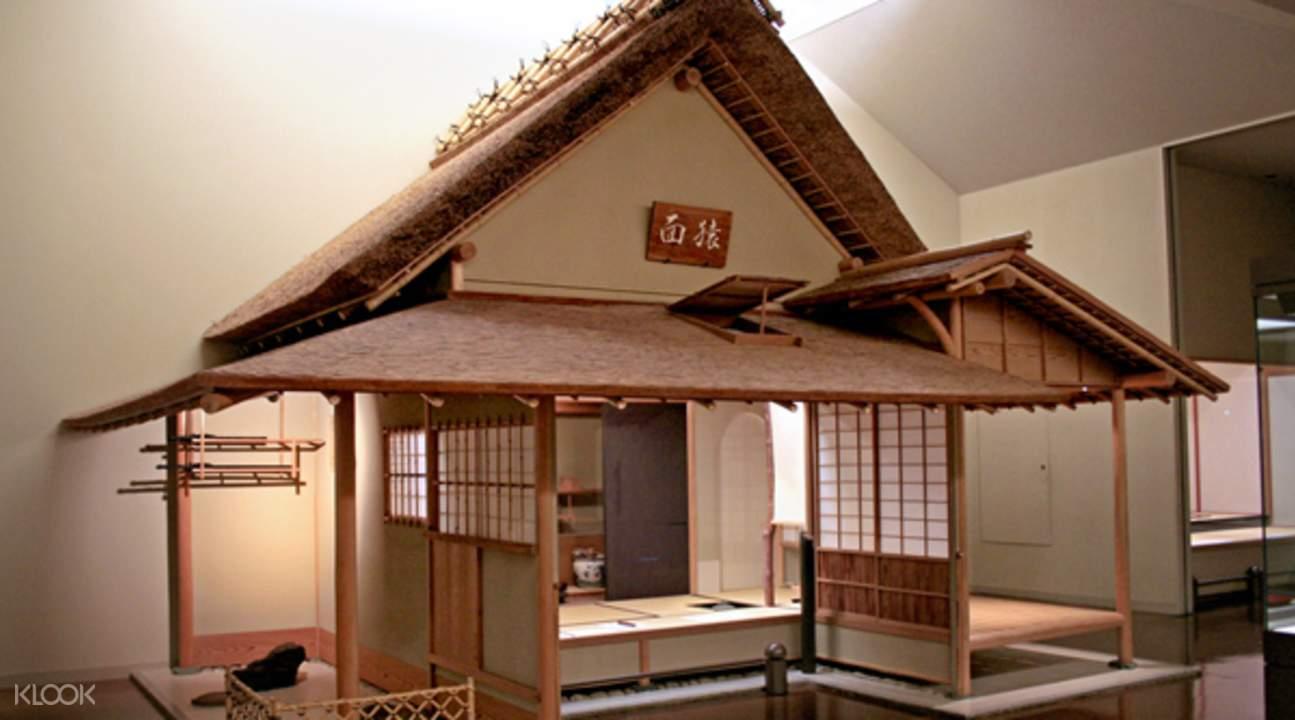 tokugawa art museum ticket