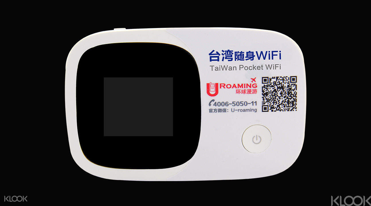 pocket wifi taiwan