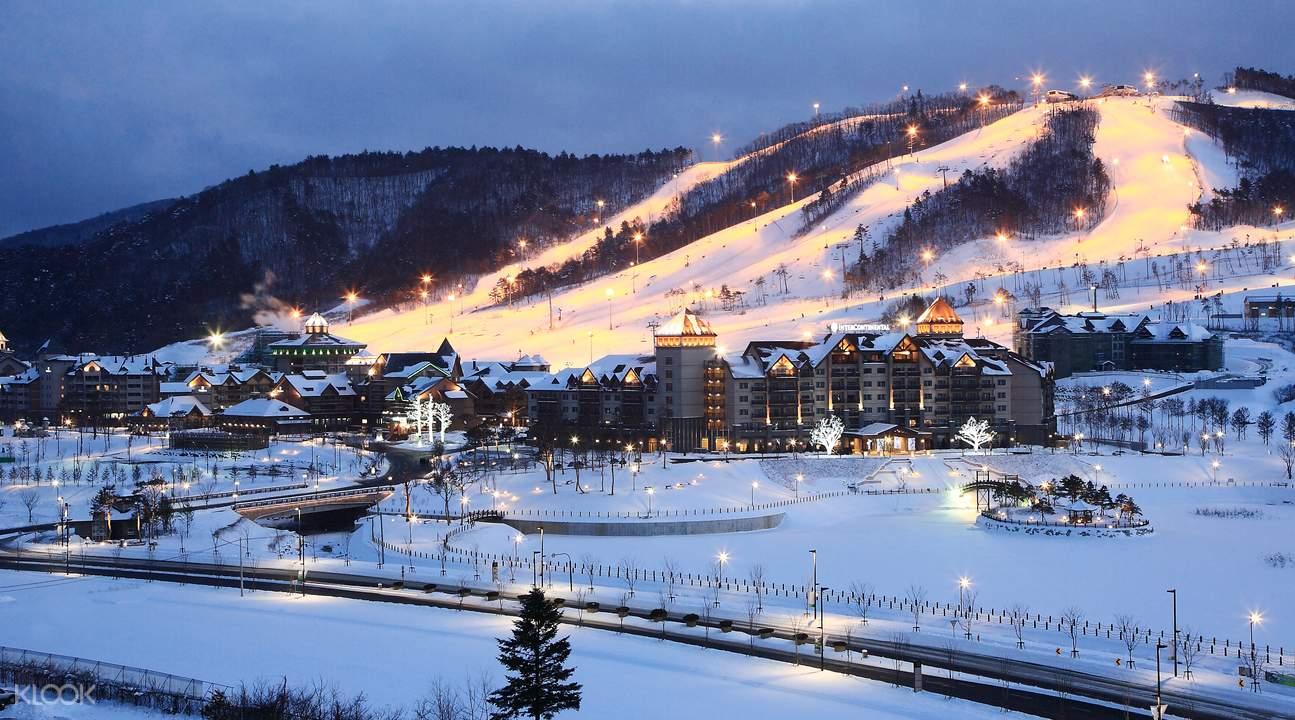 Alpensia滑雪度假村一日游