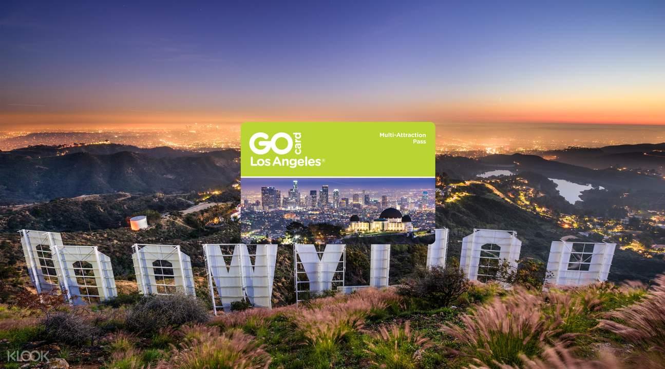 洛杉磯無限景點通票