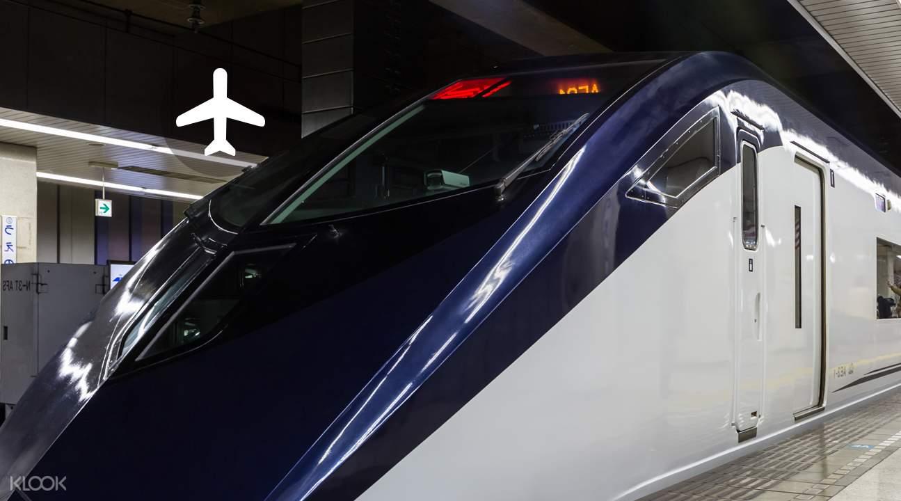Tokyo Skyliner Reviews - Klook