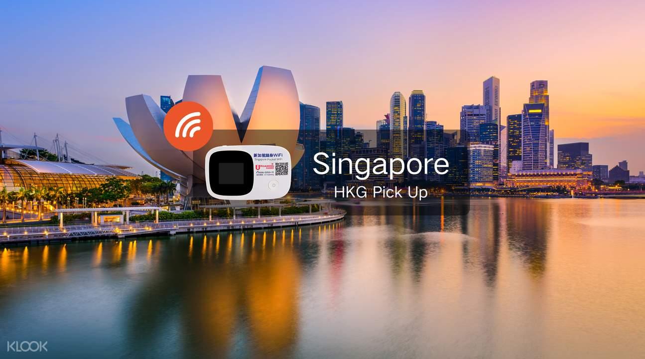 新加坡4G随身WiFi