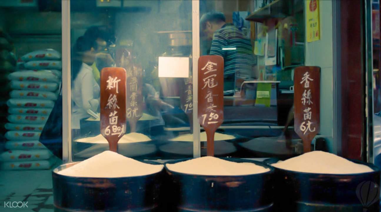 sheung wan chinese herb shop