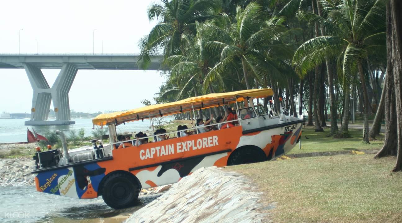 新加坡鸭子船