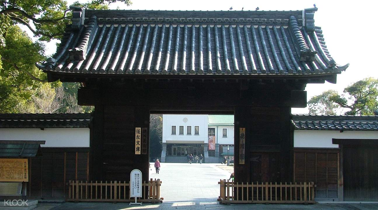 名古屋德川美术馆