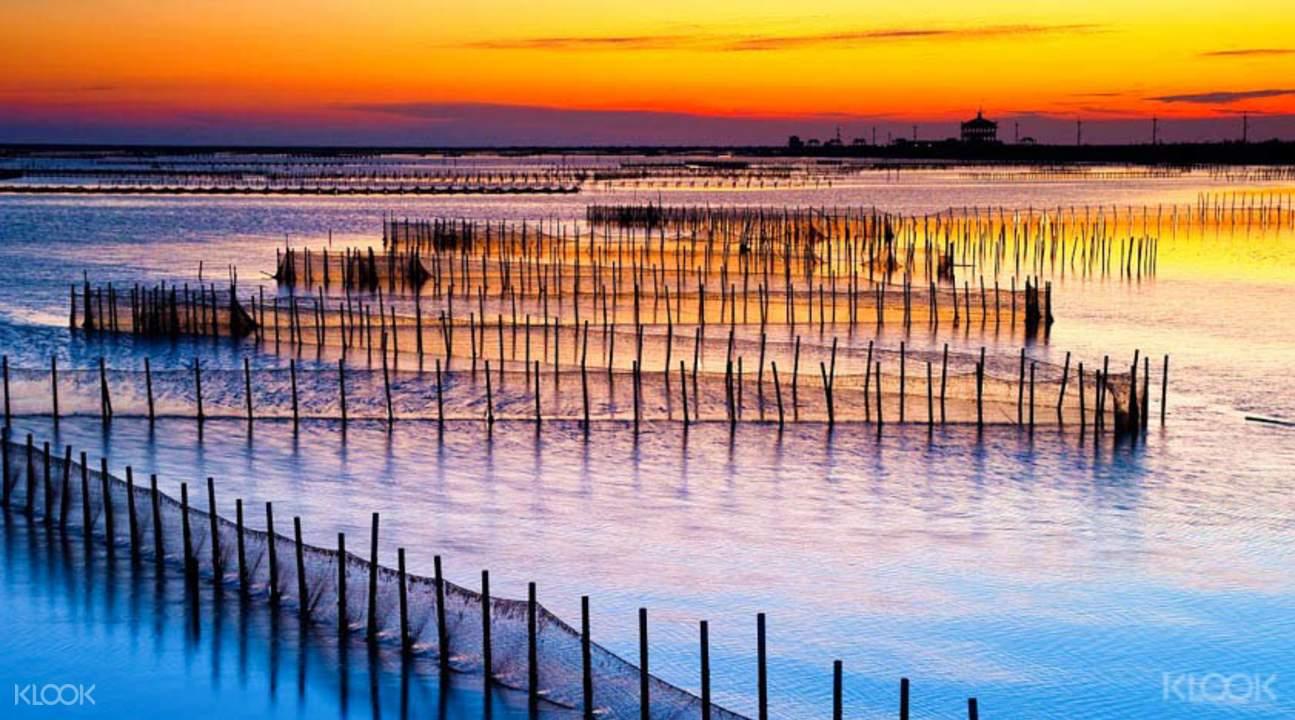 qigu lagoon