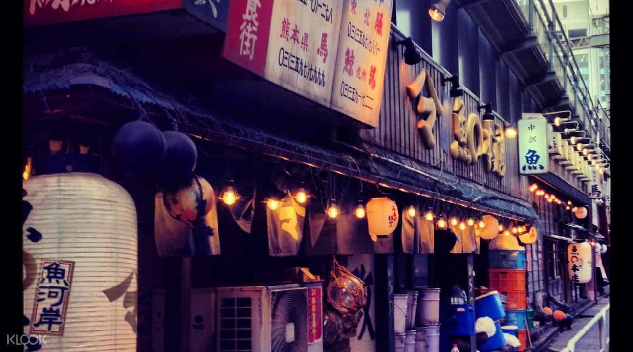 东京美食团
