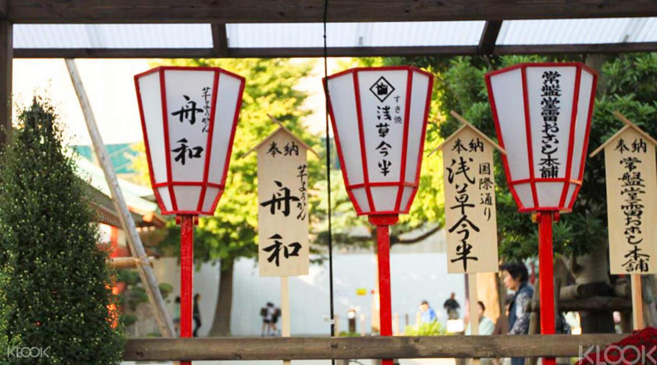 East Garden lanterns on this tokyo tour
