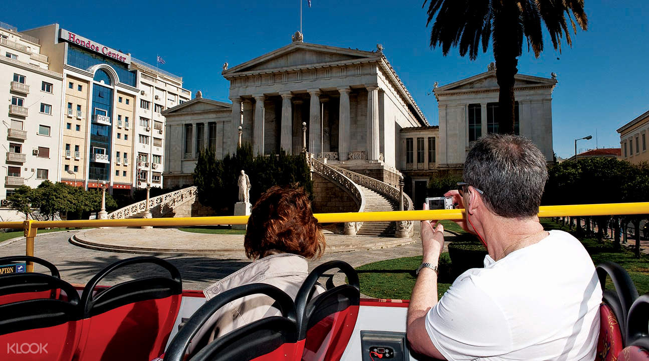 雅典City Sightseeing城市觀光巴士