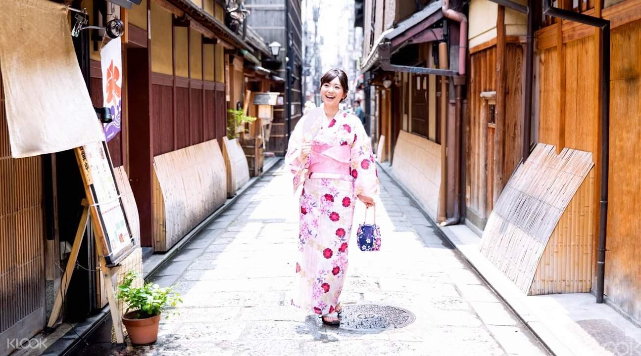 Gion kimono rental