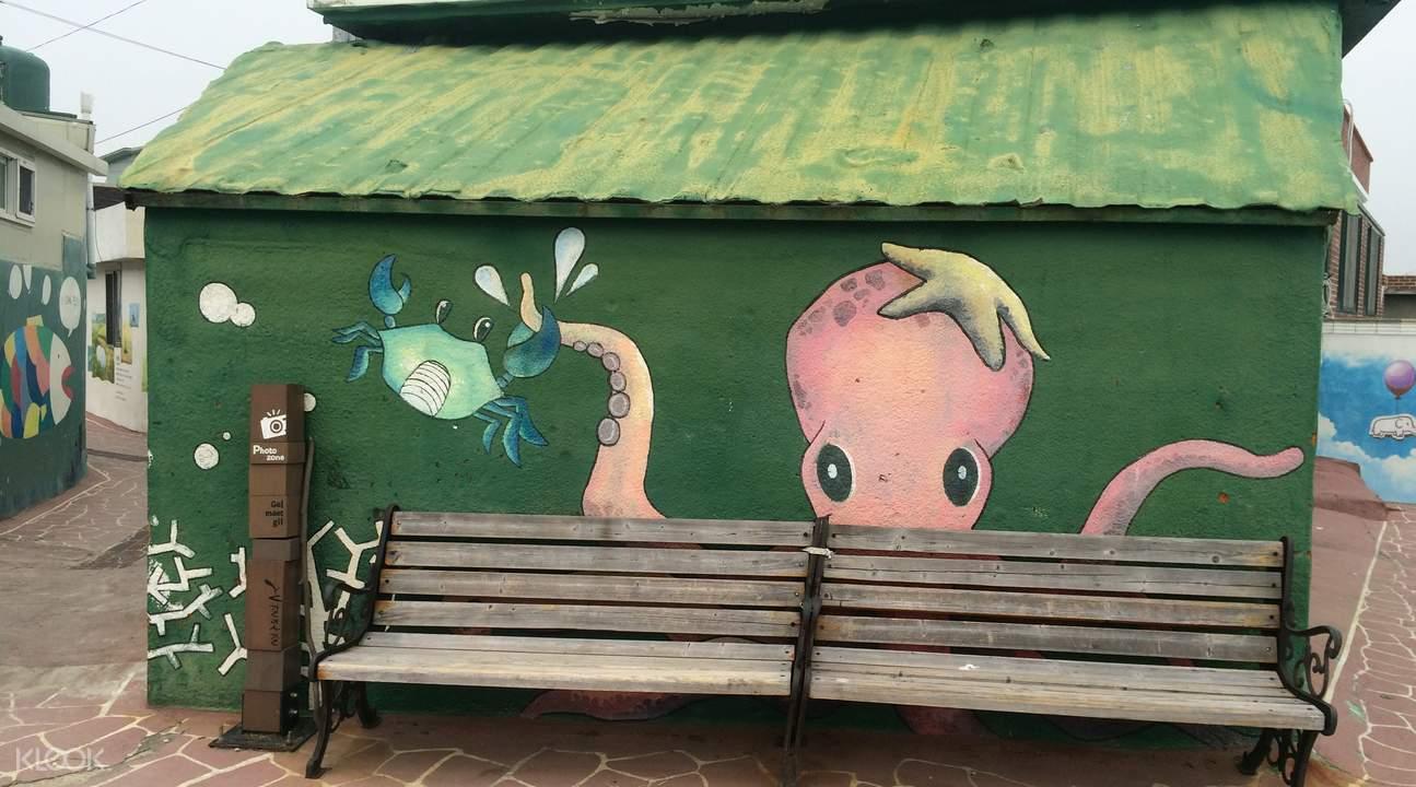 碇巨壁畫文化村