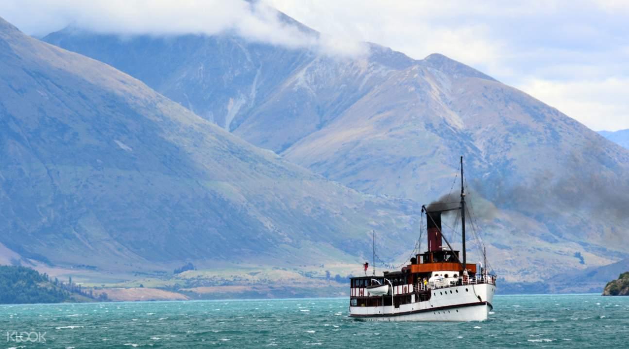 TSS Steamship
