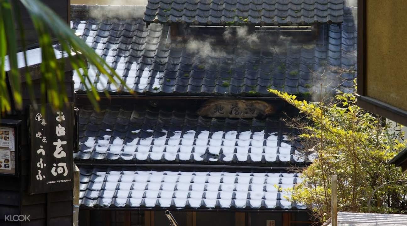 Kurokawa outdoor hot springs