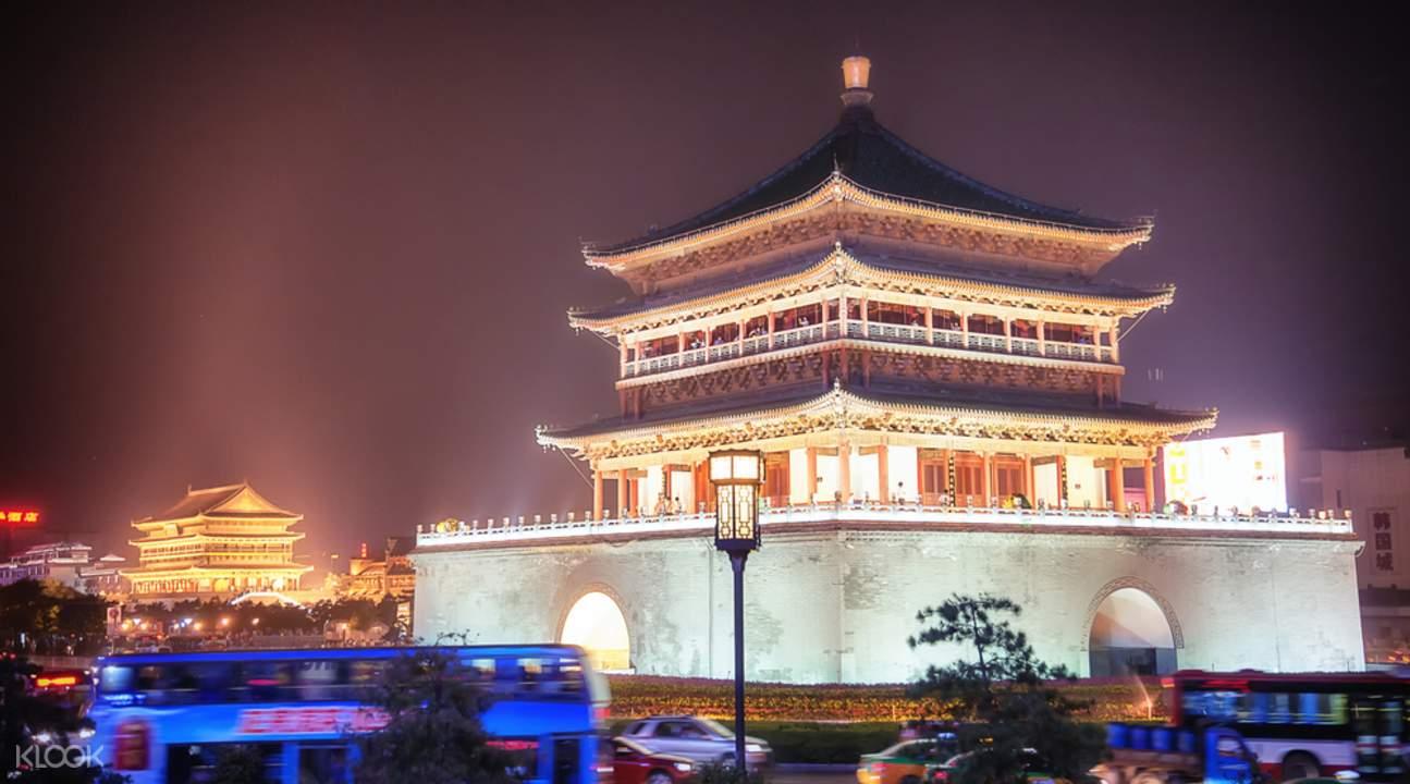 Xi'an Tour