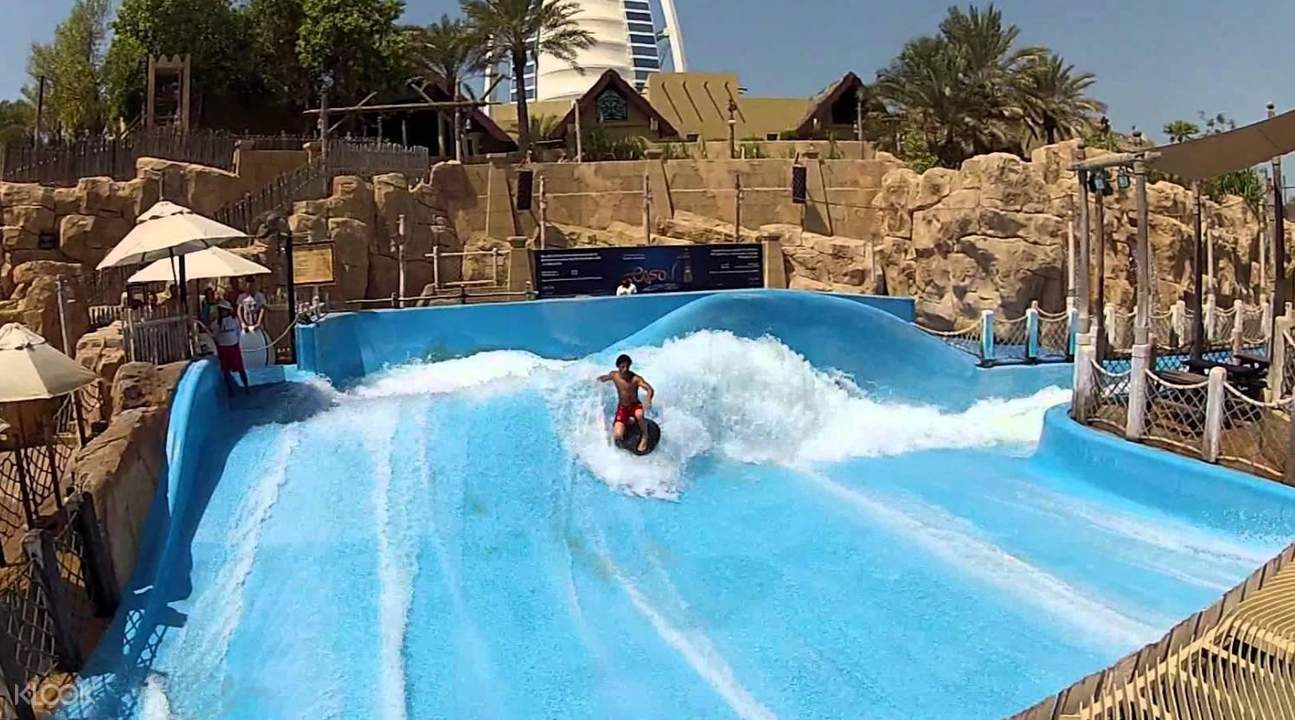 Wild wadi discount coupons