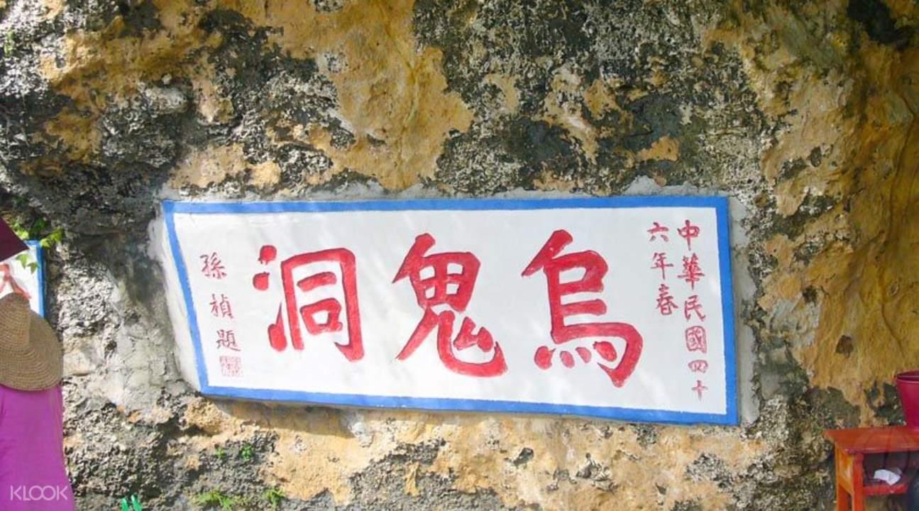 xia liuqiu beach