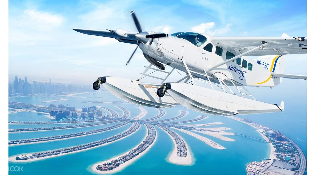 Seawings Dubai Seaplane Tour