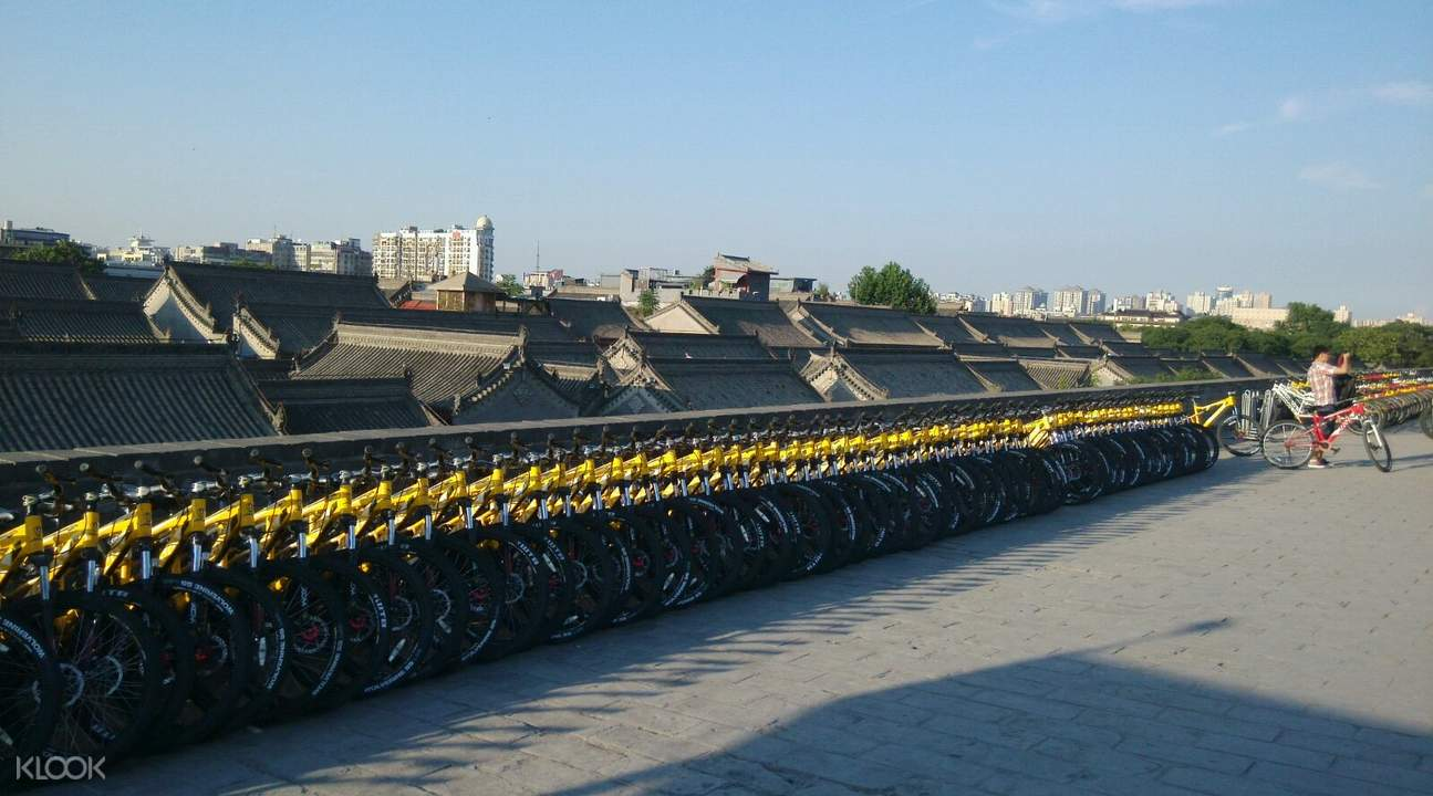 Xi'an Old City Wall