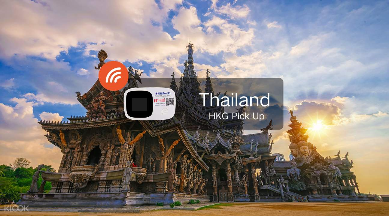 thailand pocket wifi device