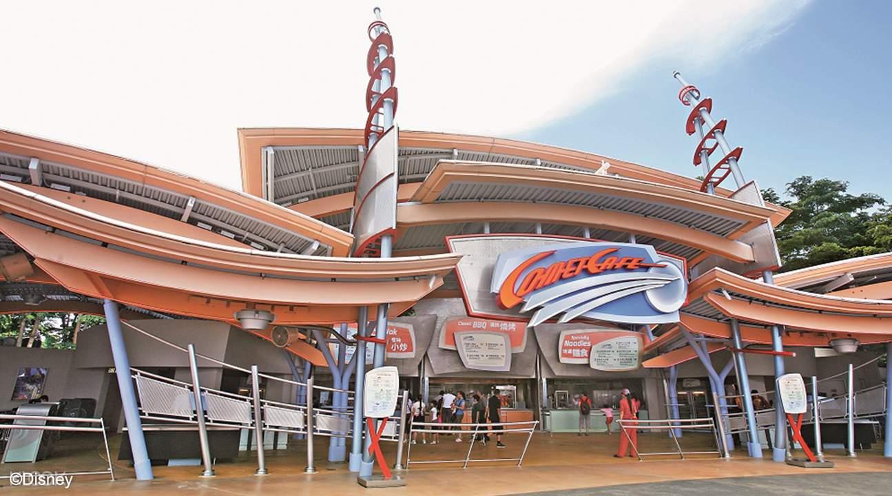 迪士尼乐园 火箭餐厅
