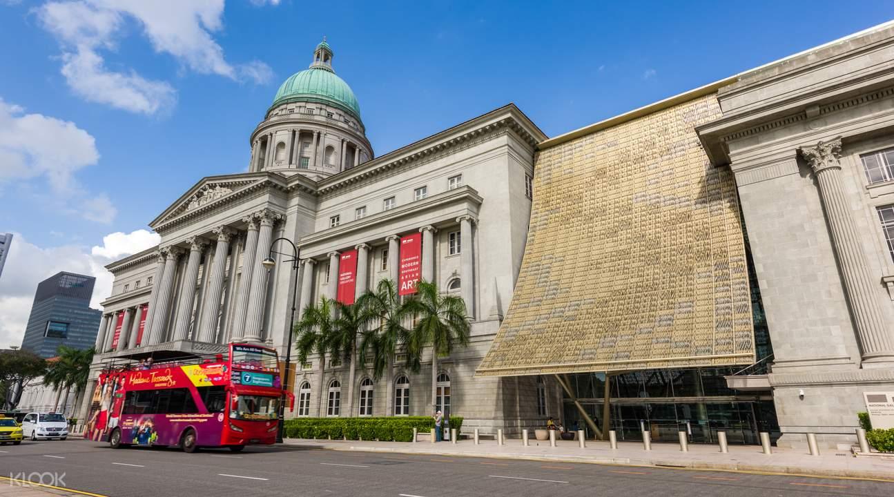 新加坡国家美术馆