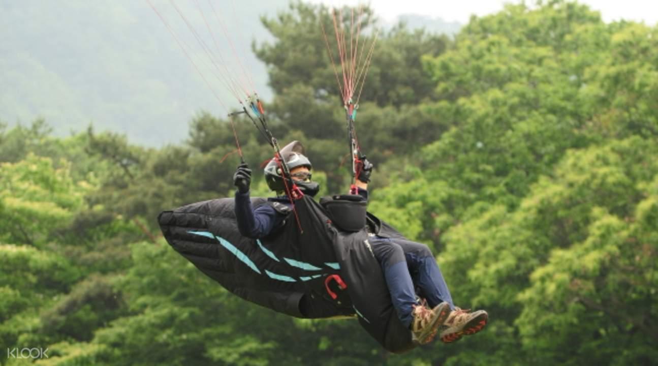 龙仁Songgolmae滑翔伞体验