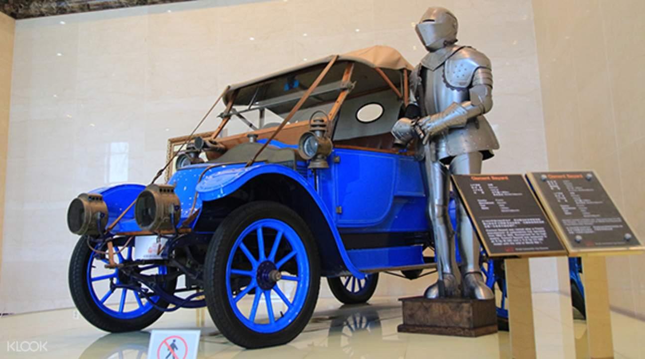 济州岛世界汽车博物馆