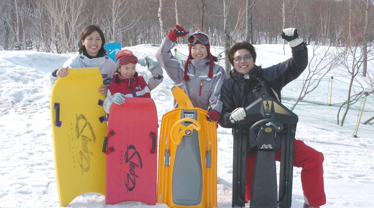 sledding kiroro hokkaido