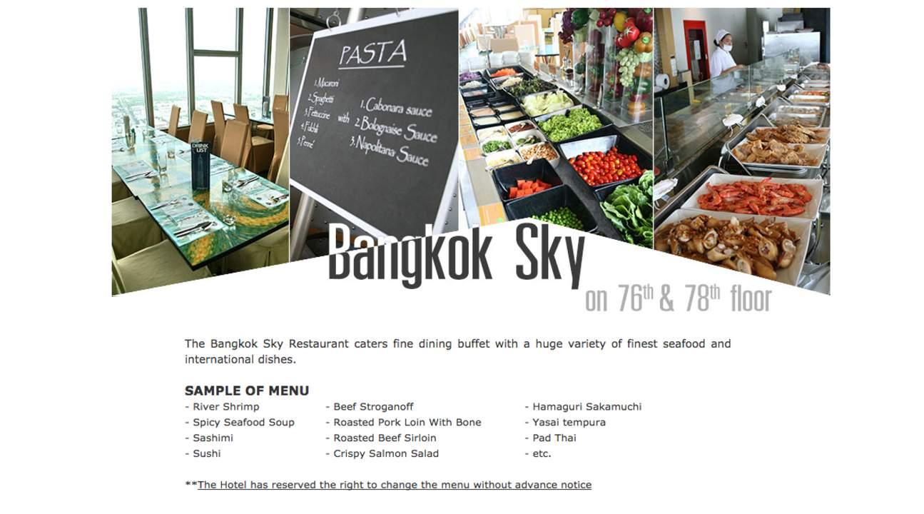 Sky high restaurant