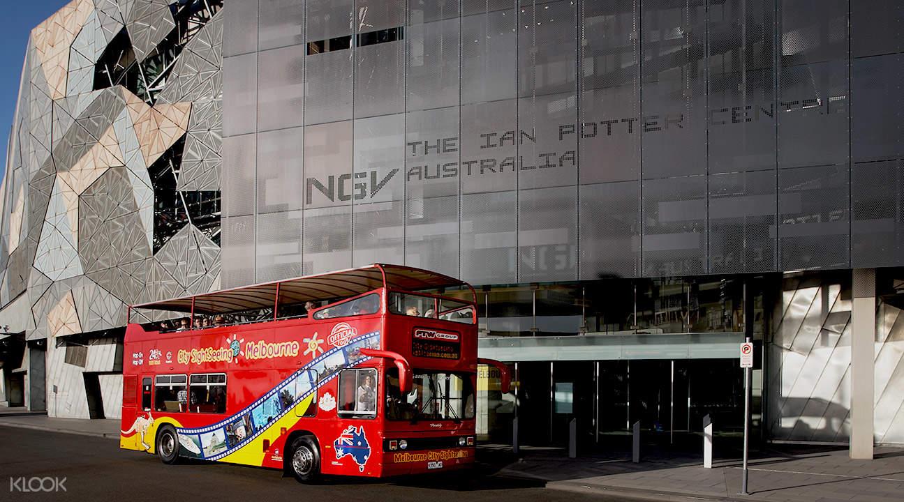 墨尔本City Sightseeing城市观光巴士