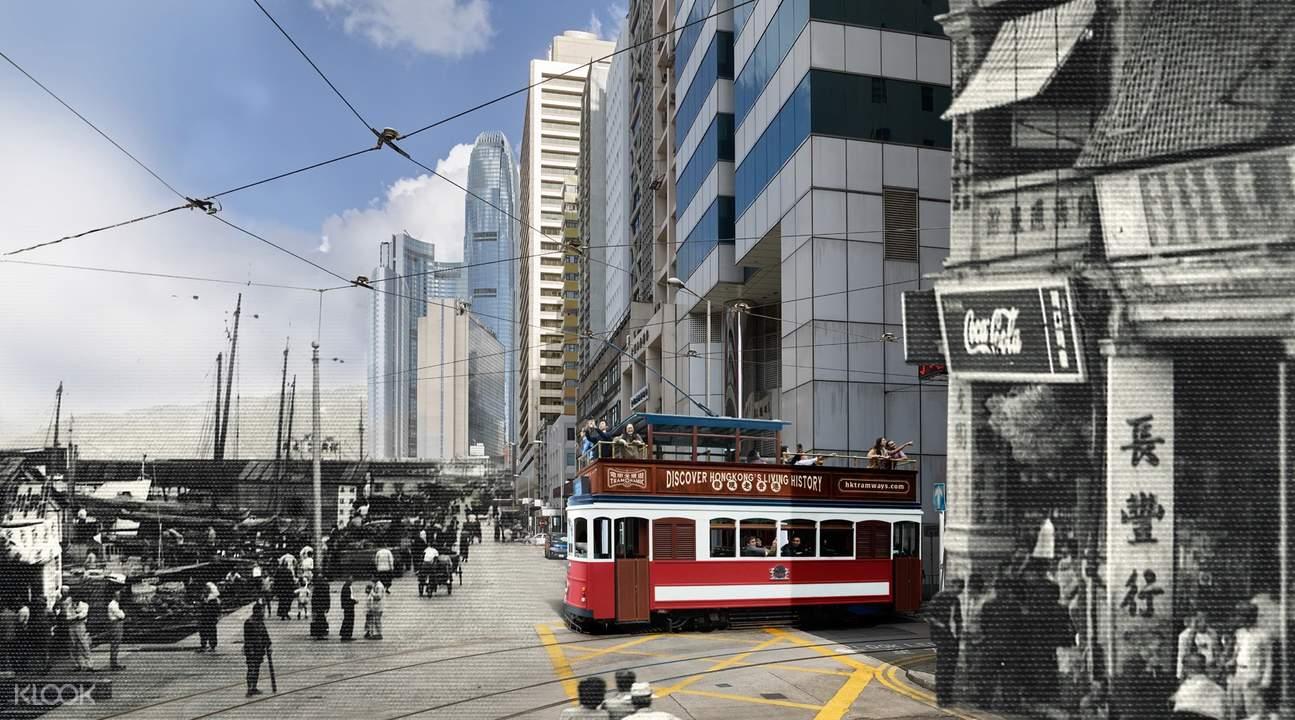hong kong tram ride