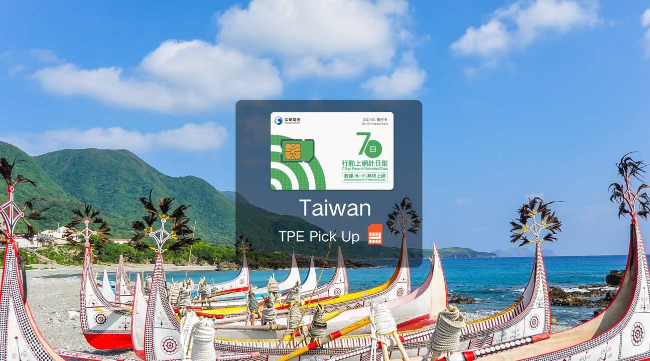 Taiwan 4g sim card