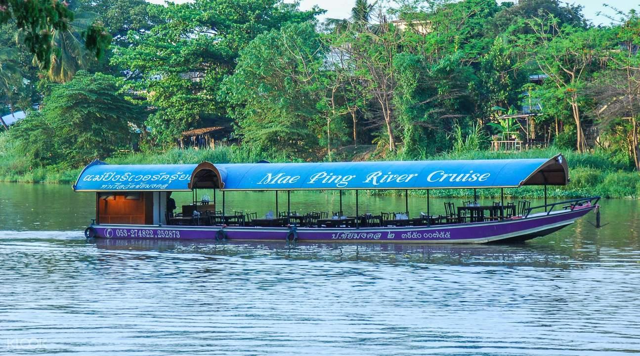 湄平河游船