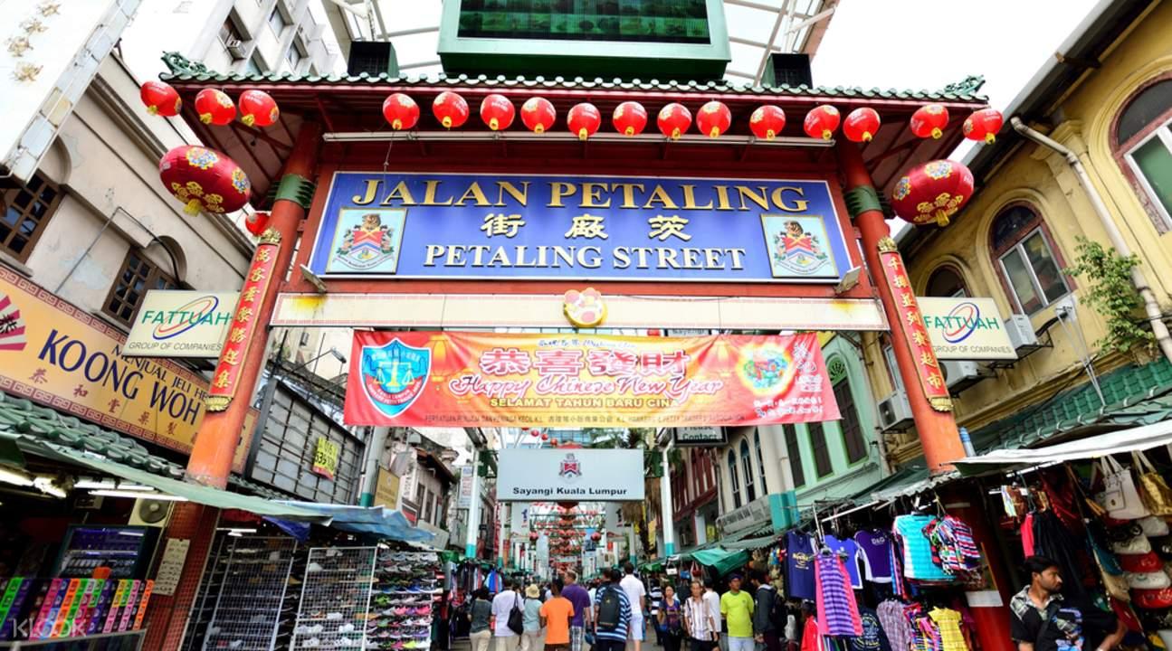 Tour of Kuala Lumpur
