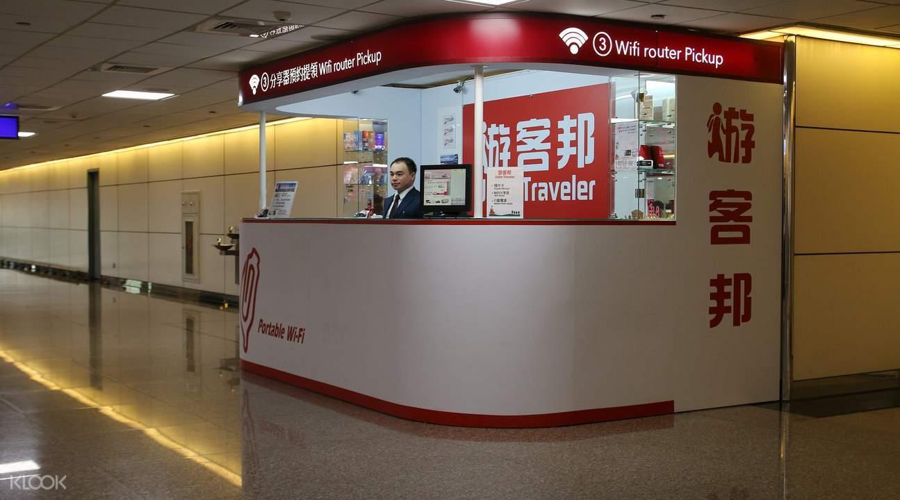 台灣游客邦4G WiFi分享器