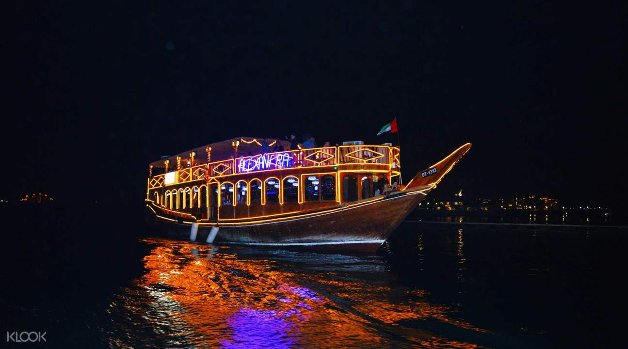 romantic dhow dinner cruise