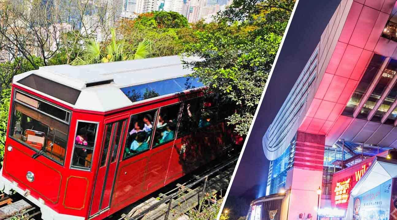 香港太平山頂纜車