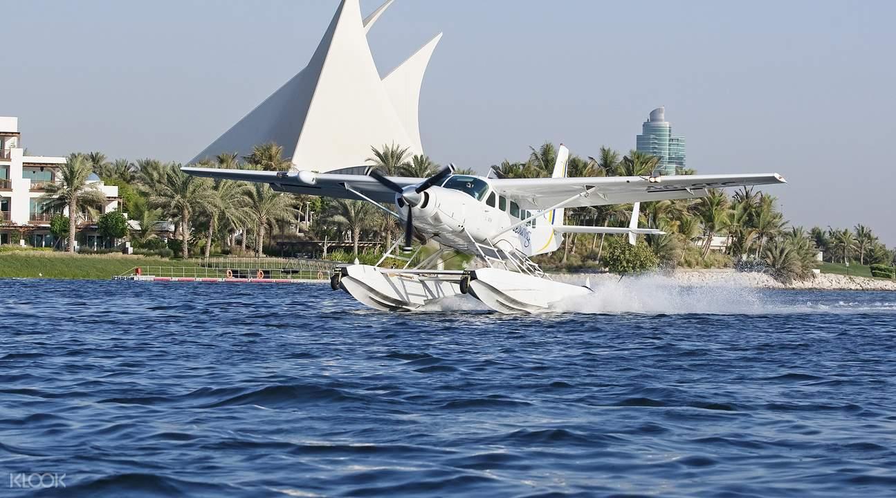 杜拜水上飞机