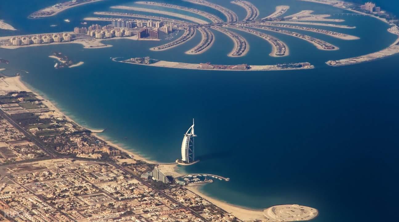 seaplane on Dubai