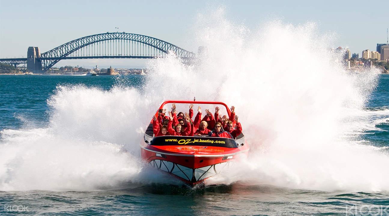 悉尼旅游卡