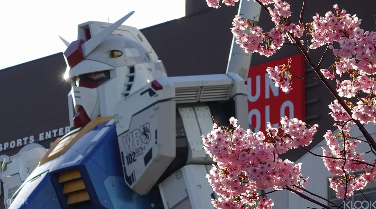 Gundam Diver City