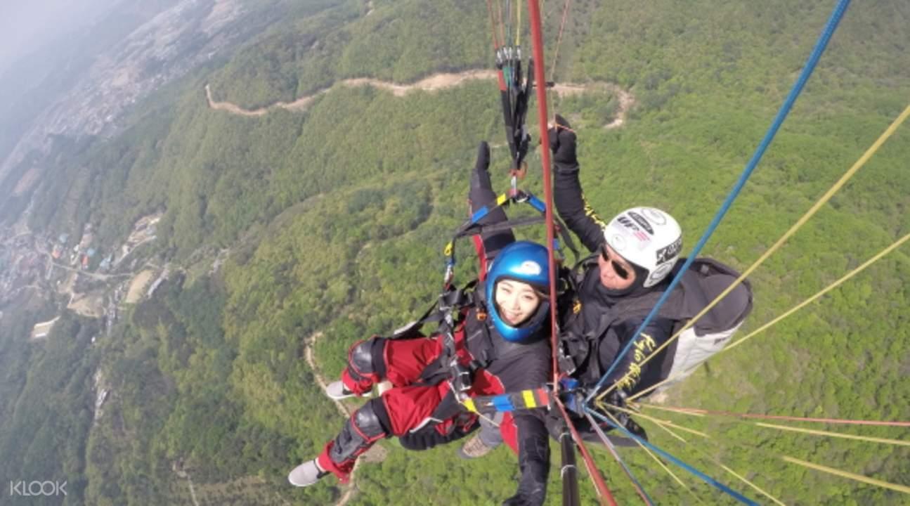 龍仁Songgolmae滑翔傘體驗
