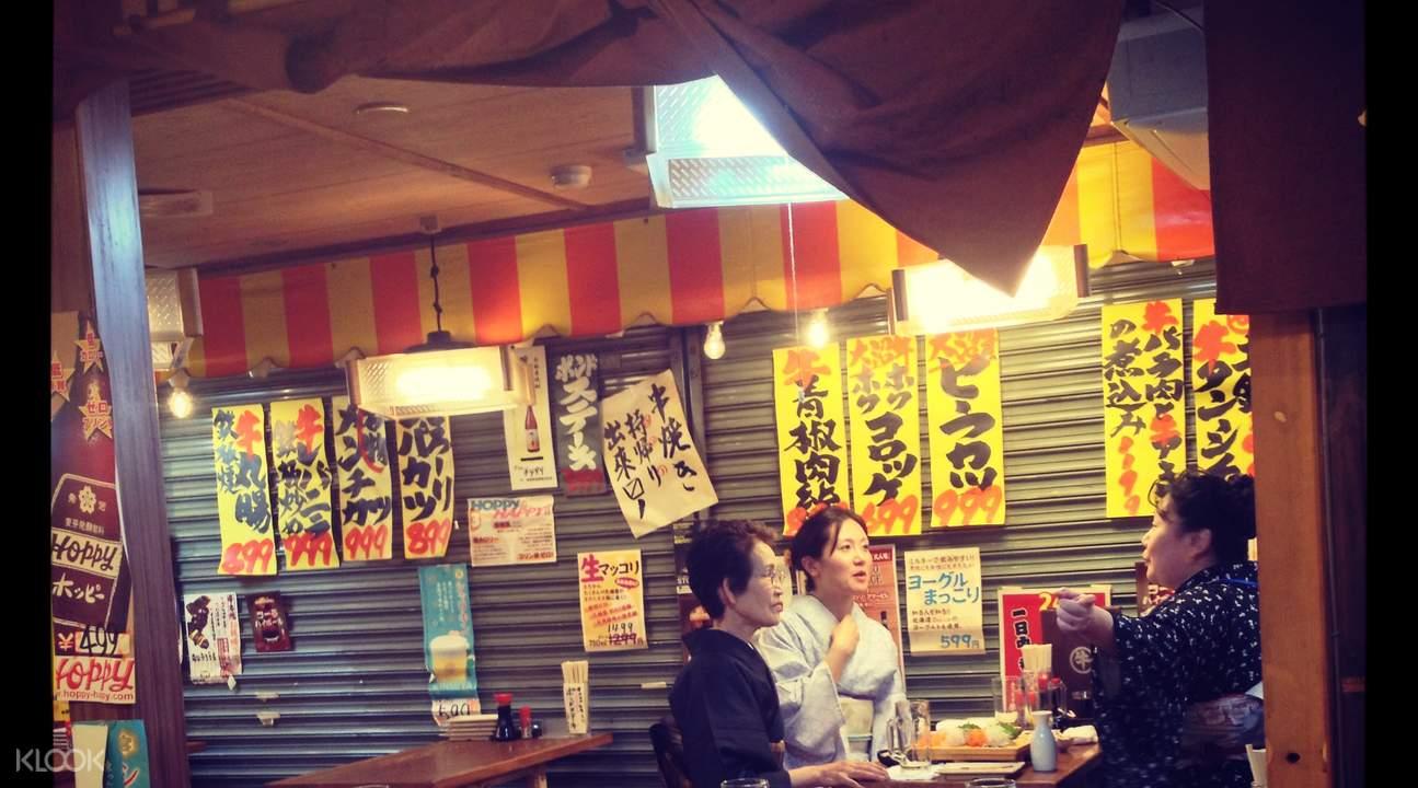 地道东京餐馆